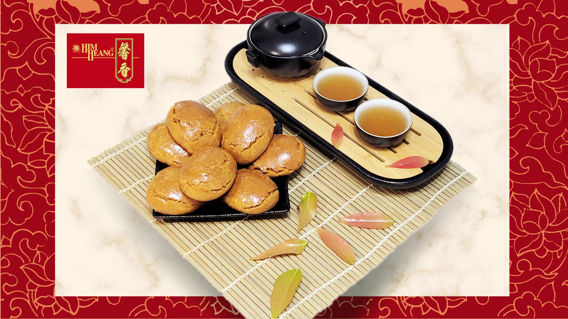 公仔饼 Chinese Muffins