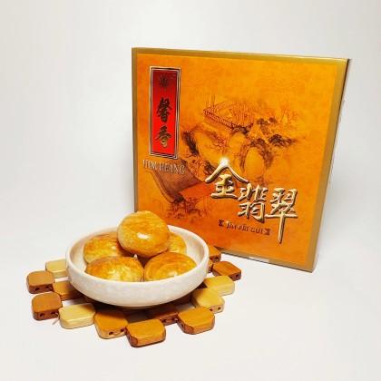 金翡翠 JIN FEI CUI 12PCS