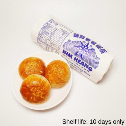 咸豆沙饼 TOW SAR PNEAH 5PCS 250G