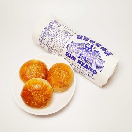 咸豆沙饼 TOW SAR PNEAH 5PCS