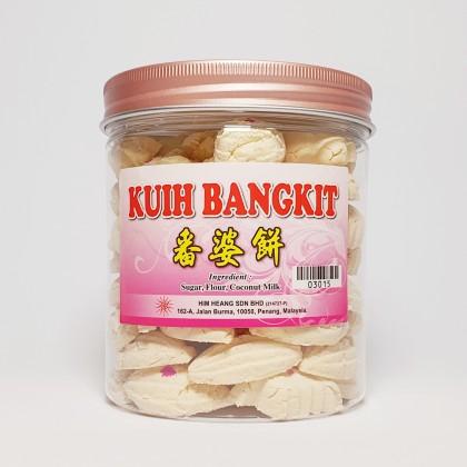 番婆饼 KUIH BANGKIT