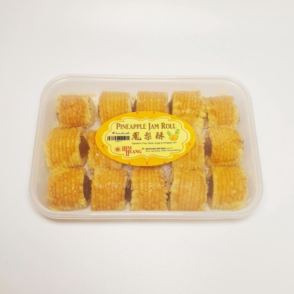 凤梨酥 PINEAPPLE JAM ROLL 15PCS