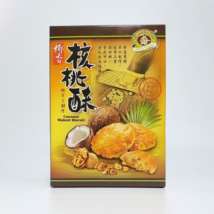 椰香核桃酥 COCONUT WALNUT BISCUIT 22G X 10PCS