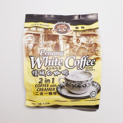 槟城白咖啡 2合1 PENANG WHITE COFFEE (2 IN 1) 30G X 15SACHETS