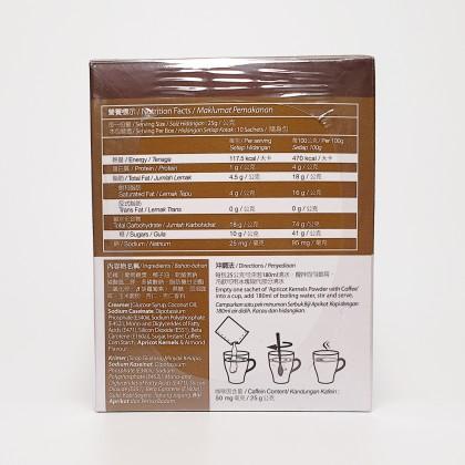 杏仁粉 咖啡口味 ALMOND POWDER (COFFEE) 25G X 10SACHETS