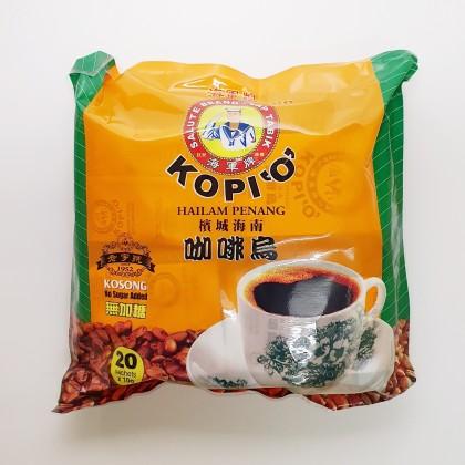 """咖啡乌无加糖 KOPI """"O"""" KOSONG  10G X 20SACHETS"""