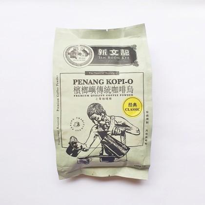 槟榔屿传统咖啡乌 PENANG KOPI-O 500G