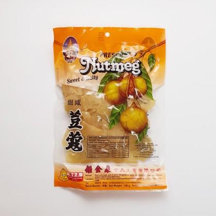 荳蔻甜咸 NUTMEG PRESERVED SWEET & SALTY 150G