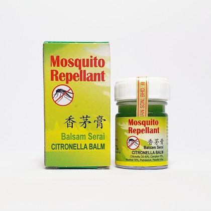 香茅膏 MOSQUITO REPELLANT BALM 12G