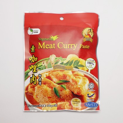 素咖喱肉即煮酱 VEGE CURRY MEAT PASTE 120G