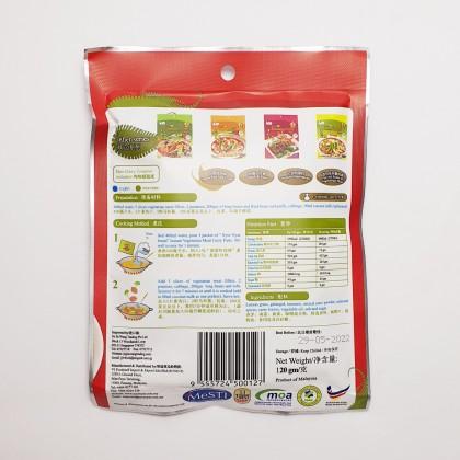 素咖喱肉即煮酱 VEGE CURRY MEAT PASTE 120G