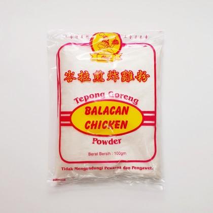 峇拉煎炸鸡粉 BELACAN CHICKEN POWDER 100G