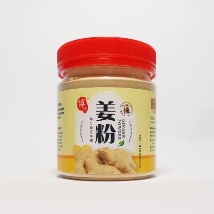 姜粉 PURE GINGER POWDER 100G