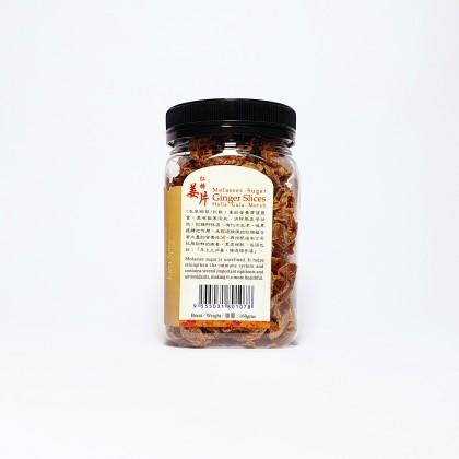 红糖姜片 MOLASSES SUGAR GINGER SLICES 160G