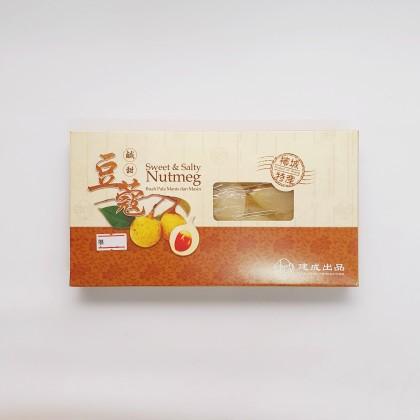 咸甜豆寇 NUTMEG SWEET & SALTY 170G